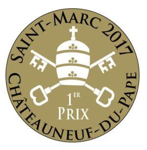 聖-馬克品酒競賽會: 2017年優勝名單第