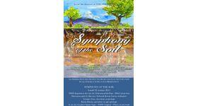 土壤的交響樂