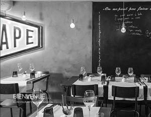 restaurant l 39 agape avignon aoc ch teauneuf du pape. Black Bedroom Furniture Sets. Home Design Ideas
